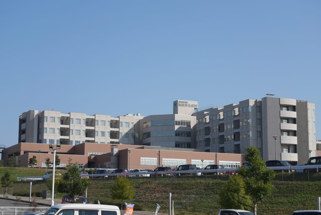 豊田市厚生病院からすぐの腰痛専門整体院
